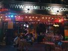 มาร์บาร์ บายแอทสไมล์เฮ้าส์ (Mars Bar by At smile house)